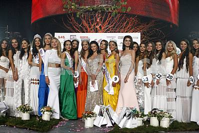 Beauty contest Miss Ukraine-2016 in Kiev