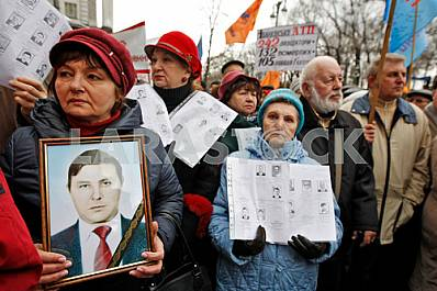 The protest of liquidators of the Chernobyl disaster in front the Cabinet of Ministers in Kiev