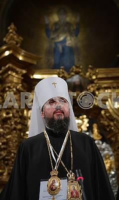 Metropolitan Epiphanius
