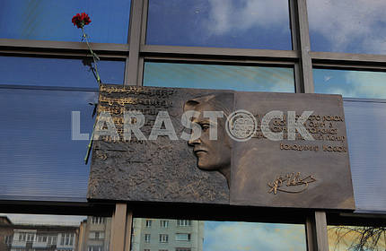 The memorial plaque to Vladimir Ivasiuk