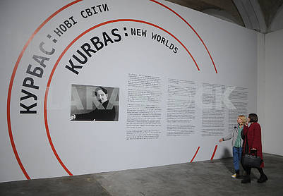 "Exhibition ""Kurbas: New Worlds"""