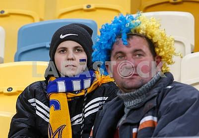 Ukrainian fans