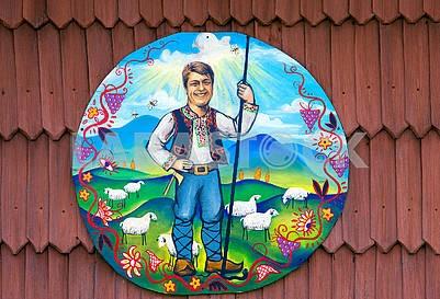 Portrait of President Yushchenko