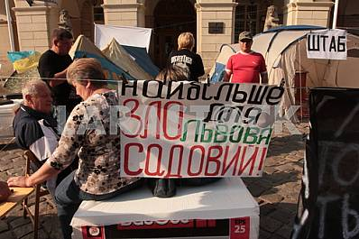 Picket at City Hall in Lviv