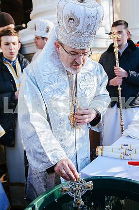 Мілан Шашік consecrate water