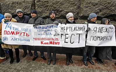 Rally of Ukrainian Network People Living with HIV / AIDS near the Cabinet of Ministers of Ukraine.
