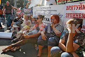 Rally of depositors of troubled banks in Kiev