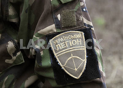 Chevron Ukrainian Legion