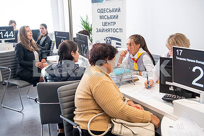 Visitors and employees of the employment center