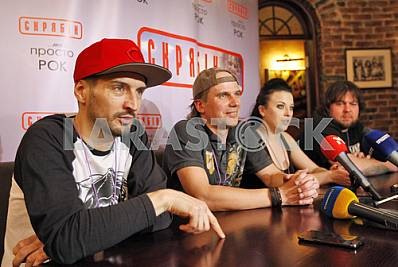 Press conference of the group Skryabin in Kiev