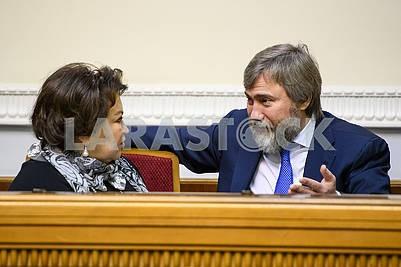 Tatyana Bakhteeva, Vadim Novinsky
