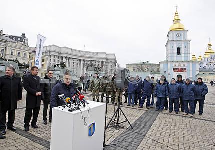 Выставка к Дню вооруженных сил Украины.