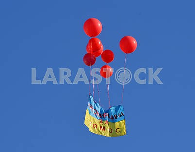 Balloons with the flag of Ukraine