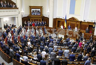 Grand opening of the fifth session of the Verkhovna Rada of Ukraine