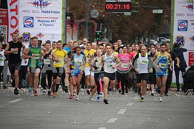 "Runners on ""Dnipro eco marathon"" race"