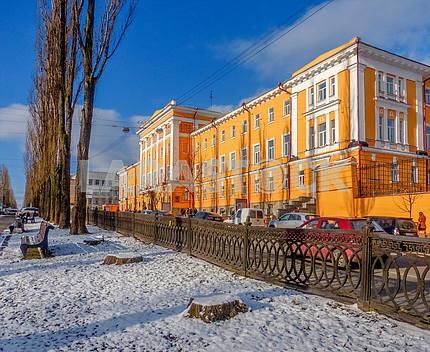 Kiev Building Humanities Building University