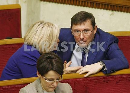 Yuriy Lutsenko and Iryna Lutsenko