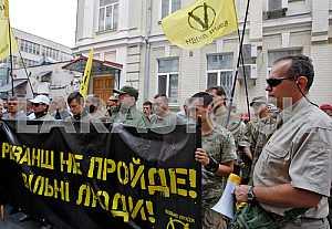 Rally near the Pechersk court