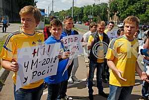 Rally near the Russian embassy in Kiev
