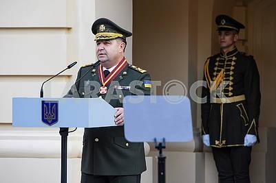 Stepan Poltorak, Minister of Defense