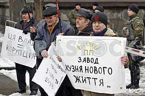 Rally People's Decommunization, in Kiev.