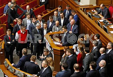 Verkhovna Rada Session