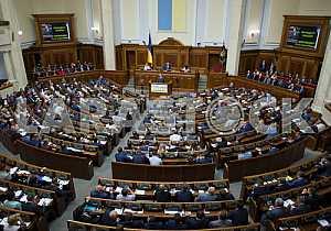 President Poroshenko addressed the Verkhovna Rada