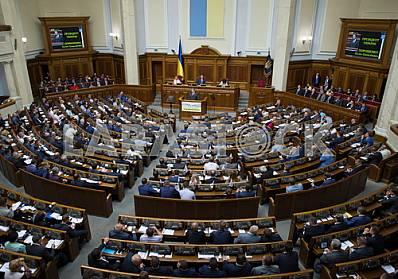 President Poroshenko addressed the Verkhovna Rada