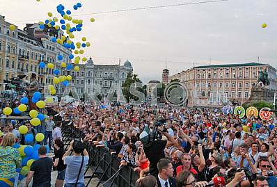 Sending off ceremony of the Olympic team of Ukraine to the 2016 Olympic Games in Rio de Janeiro