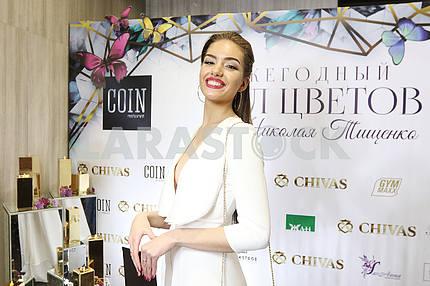 Alexandra Kucherenko Miss Ukraine 2016