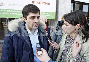 Davit Sakvarelidze