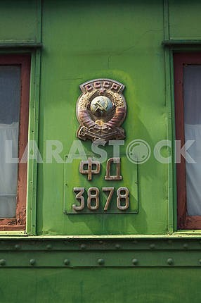 staff car of Joseph Stalin with a number and the emblem of the USSR
