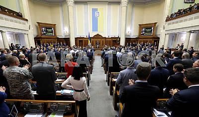 Petro Poroshenko in the Verkhovna Rada