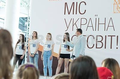 """Open casting beauty contest """"Miss Ukraine Universe"""""""