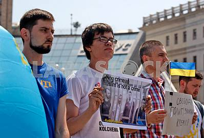 Rally in support of the Crimean Tatars which are in a prison in Russia
