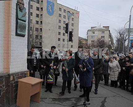 Opening of the memorial plaque to the writer Eugene Grebinka