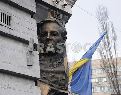 Memorial bas-relief to Simon Petliura