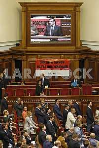 Yuriy Lutsenko became the new Prosecutor General
