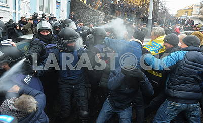 Police spray a tear gas